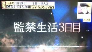 2016-04-15 21.58.47_R