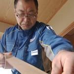 伊藤秀男(日本通運)引越し作業員の年収や経歴、結婚や家族は?海外引越しの予約や連絡先は?【プロフェッショナル】