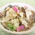 長崎県、池島の食事処は「かあちゃんの店」で女将は脇山!メニューと値段、評判とアクセスは?【ニッポンのミカタ】
